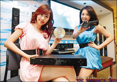 Blu-ray - Samsung