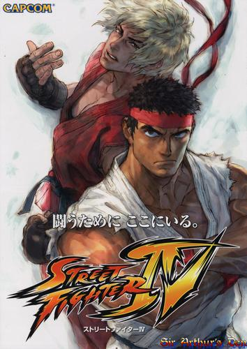 Street Fighter IV - flyer