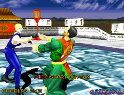 Virtua Fighter 2 - screenshot 1