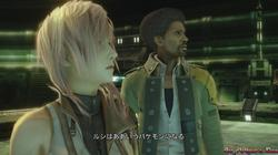 Final Fantasy XIII - screenshot 9