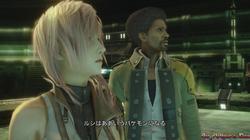 Final Fantasy XIII - screenshot 9