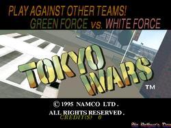 Tokyo Wars - screenshot 2
