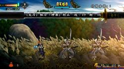 Muramasa: The Demon Blade - screenshot 14