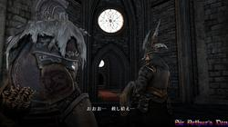 Dark Souls II - screenshot 15