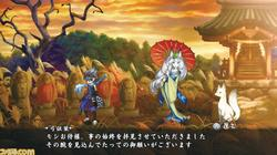 Muramasa: The Demon Blade - screenshot 18