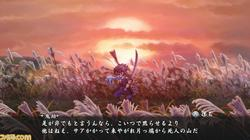 Muramasa: The Demon Blade - screenshot 19
