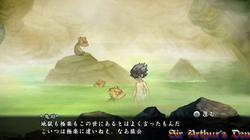 Muramasa: The Demon Blade - screenshot 3