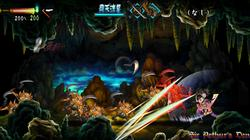 Muramasa: The Demon Blade - screenshot 12