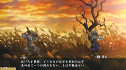 Muramasa: The Demon Blade - screenshot 21