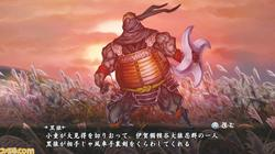 Muramasa: The Demon Blade - screenshot 22