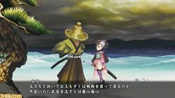 Muramasa: The Demon Blade - screenshot 23
